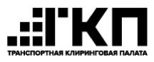 logo_TCH_rus_Black_144dpi